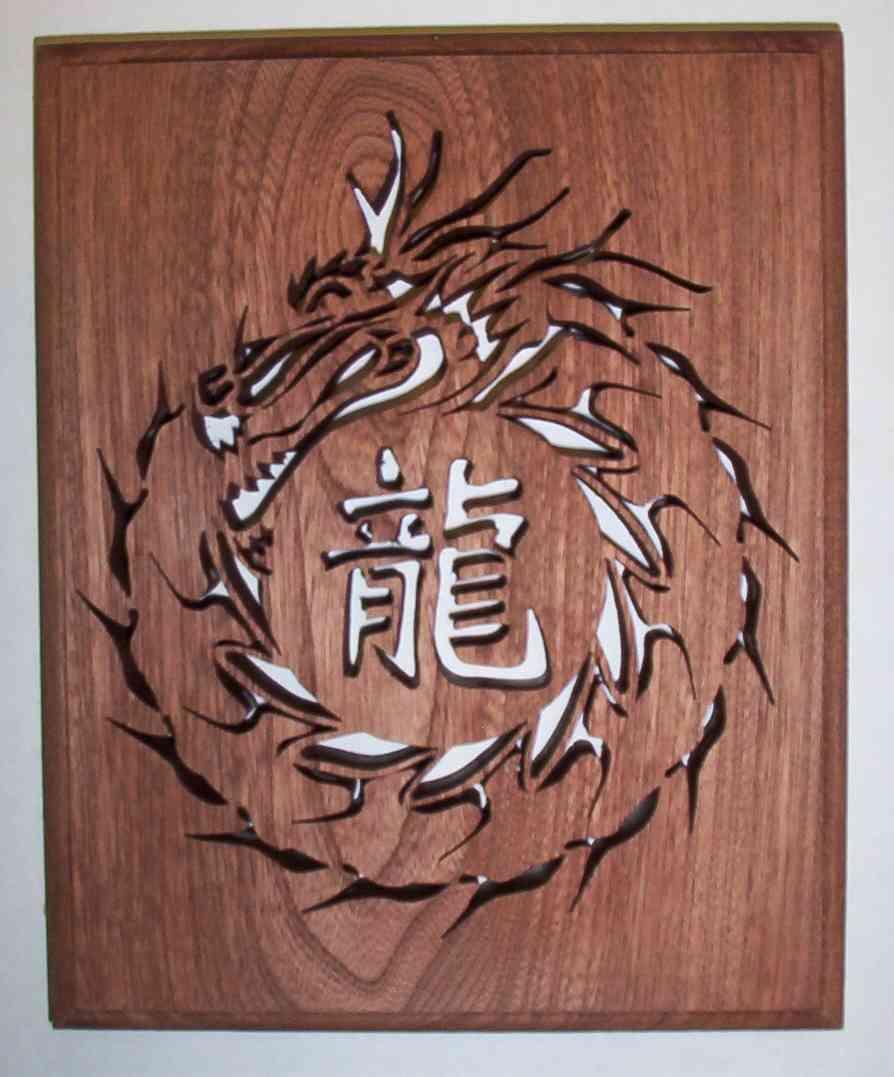 fretwork dragon